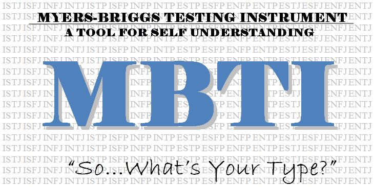 تحليل الشخصية Mbti - أنماطها و فوائدها و الاختبار بالتفصيل