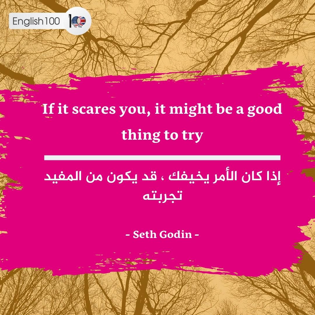 حكم انجليزية مترجمة للعربي